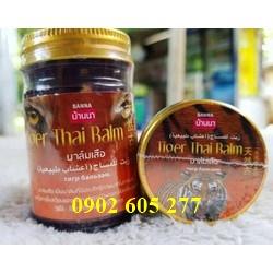 Nơi bán dầu Tiger Balm giá rẻ chính hãng – Noi ban dau tiger balm gia re chinh hang